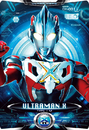Ultraman X Ultraman X Card Alternate Cover