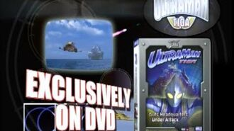 Ultraman Tiga (4kids Promo) U.S. DVD Trailer 2