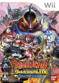 300px-Daikaijuu Battle-Ultra Coliseum