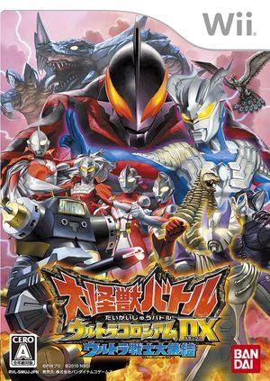 mega monster battle ultra coliseum dx the gathering of the ultra