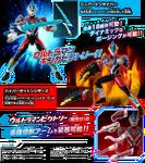 UCS-Ultraman-Ginga-Victory