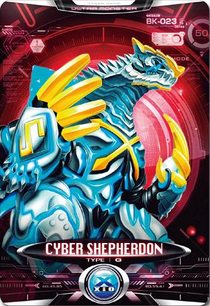 Ultraman X Cyber Shepherdon Card