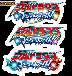 Tiga logo Ultraman Fusion Fight!