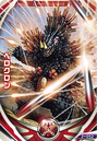 Verokron Kaiju Card