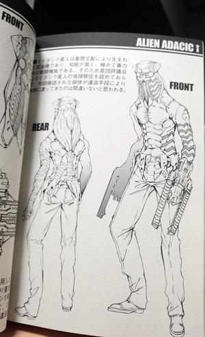 Alien Adacic man