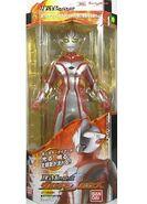 BGM-Heroes-Ultraman-Mebius-packaging