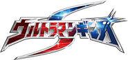 Ginga-s-logo