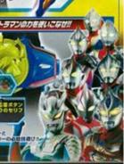 Heisei Ultras Fusion