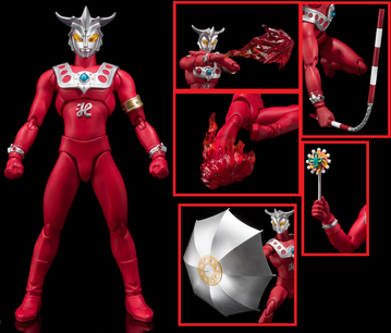 File:Ultra Act Ultraman Leo.png