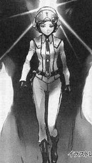 Ultraman F Fuji Tain