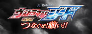 Ultramangeed-movie12