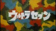 ウルトラセブン主題歌【海外版フル】Ultra seven English version full-0
