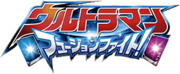 Fusion Fight Logo Z