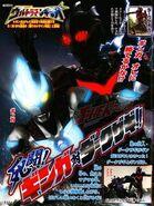 Zagi Ginga Poster