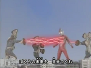 Alien Zagon Electric Bolts