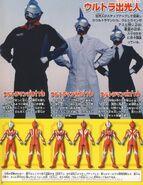 Ultraman074