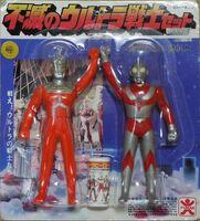 Fuman-Immortal-Ultra-Warriors-2-pack-Seven-Jack
