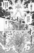 Taro Dynamite Manga