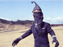 ALIEN-ZETTON I