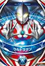 Kartu Ultraman