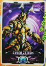 Ultraman X Hyper Zetton Card corruppted
