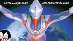 EXPLAINED The Color Timer ULTRAMAN EXPLAINED