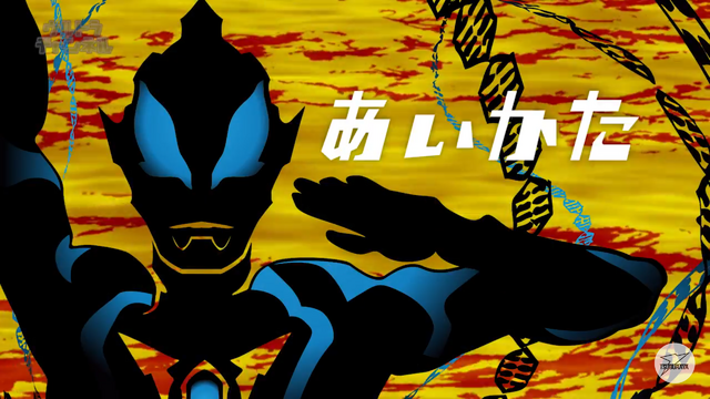 File:Geed Episode 5 Titlecard.png