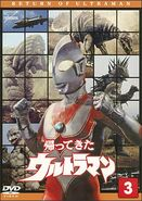 Return of Ultraman Vol 3 2010