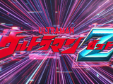 Ultraman Z (series)