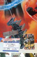 Tokyo Toy Fair Maga Grand King