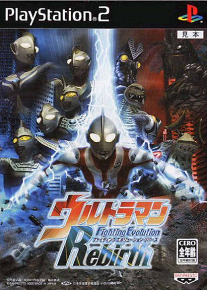 Ultraman Fighting Evolution Rebirth | Ultraman Wiki | FANDOM