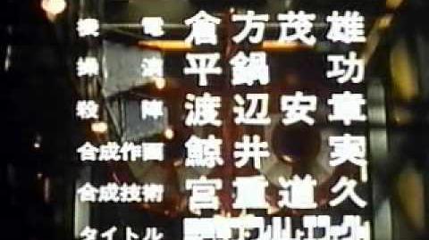 Thumbnail for version as of 05:20, September 23, 2012