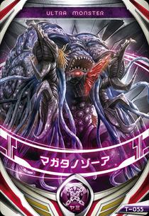 Maga-Tanothor clear card