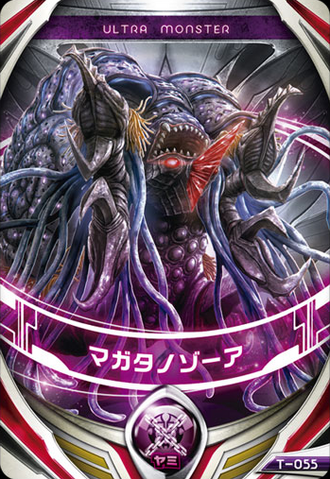 File:Maga-Tanothor clear card.png