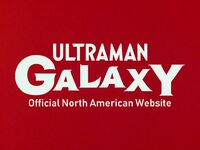 Ultraman Galaxy