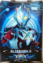 Ultraman X Ultraman X Alternate Cover Card