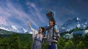Ultraman Cosmos Keluarga Musashi
