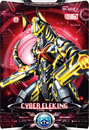 Ultraman X Cyber Eleking Card Alternate Cover