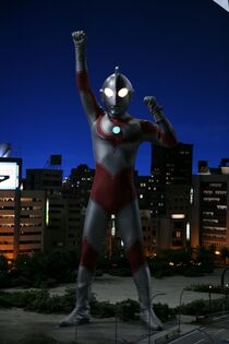 Profil Superior Ultraman Jack