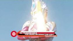 Ultraman on TOKU