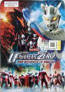 DVD The Revenge of Belial