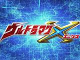 Ultraman X (series)
