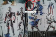 Half of Kodaigon spotted in Ultraman X Toy Magazine