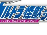 Ultra Monster 500