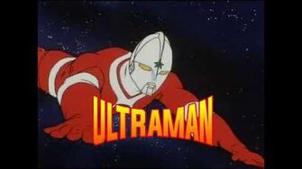 Ultraman Promo (1980)