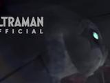 Alien Guts