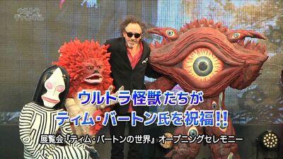 Tim Burton and Dada