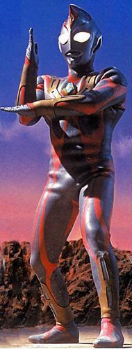 Ultraman Terranoid