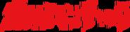 Logo chuck