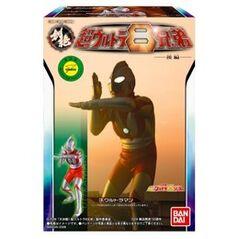 86911281-260x260-0-0 Bandai HDM Ultraman 8 Brothers figure gashapon cas
